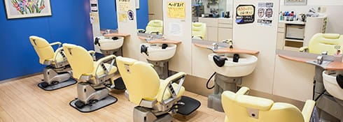 Hair Clinic salon ASO